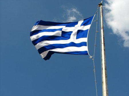 صور علم اليونان (3)