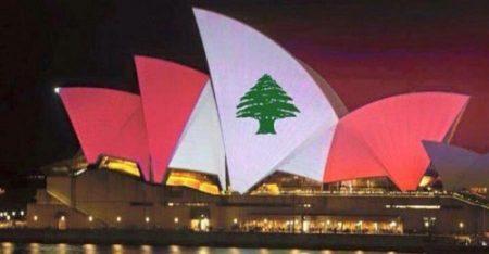 صور علم لبنان (3)
