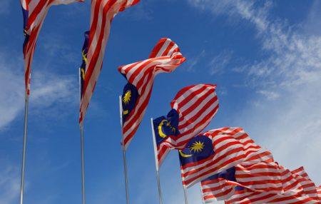 صور علم ماليزيا (2)