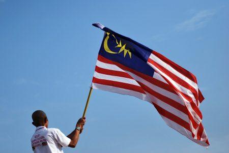 صور عن العلم الماليزي (1)