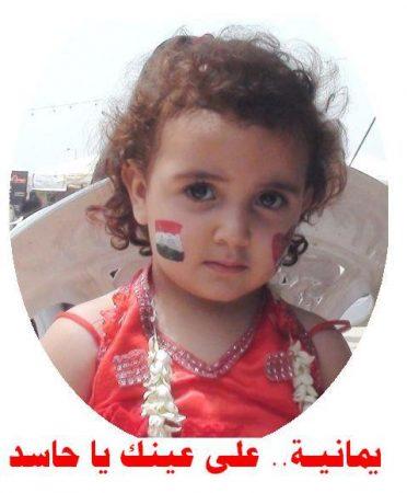 صور عن اليمن (2)