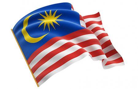 صور عن دولة ماليزيا وعلمها (3)