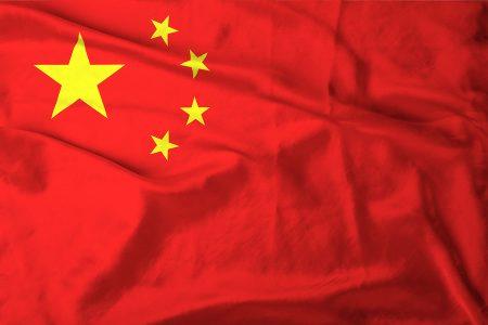صور لعلم الصين (5)