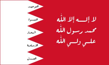 صور للبحرين (1)