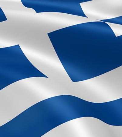 علم اليونان (1)