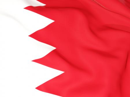 علم دولة البحرين (1)