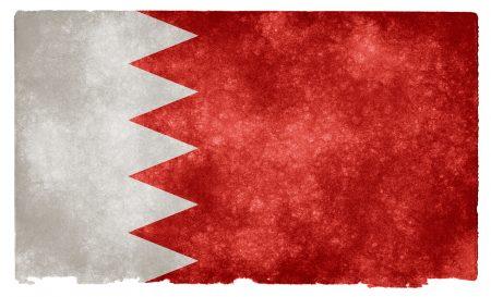 علم دولة البحرين (2)