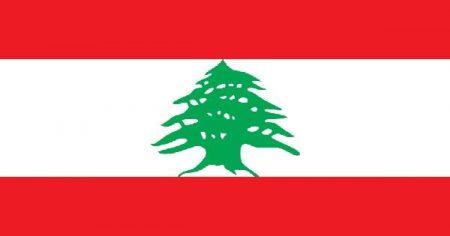 علم دولة لبنان (3)