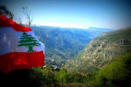 لبنان (2)