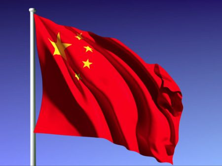 China Flag (1)
