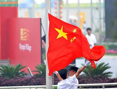 China Flag (2)