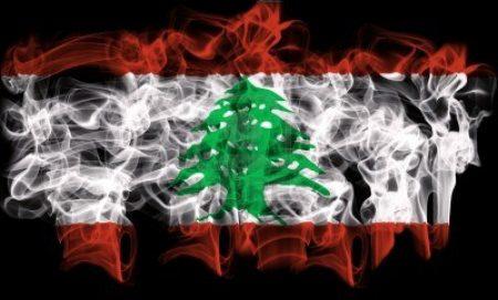 Lebanon Flag (1)