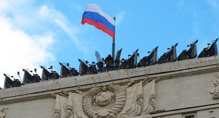 Russian (1)