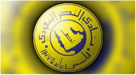 صور عن نادي النصر (4)
