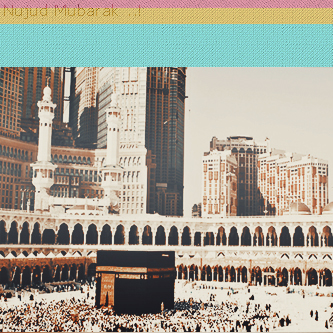 رمزيات اسلامية 2014