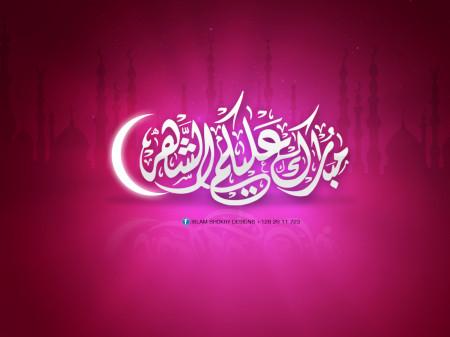 خلفيات رمضان روعه