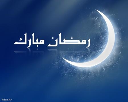 خلفيات رمضان مبارك