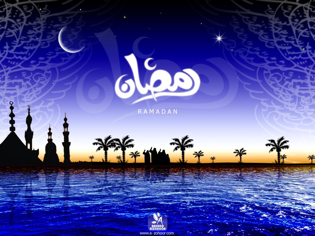 خلفيات عن رمضان 2014 خلفيات عن رمضان كريم