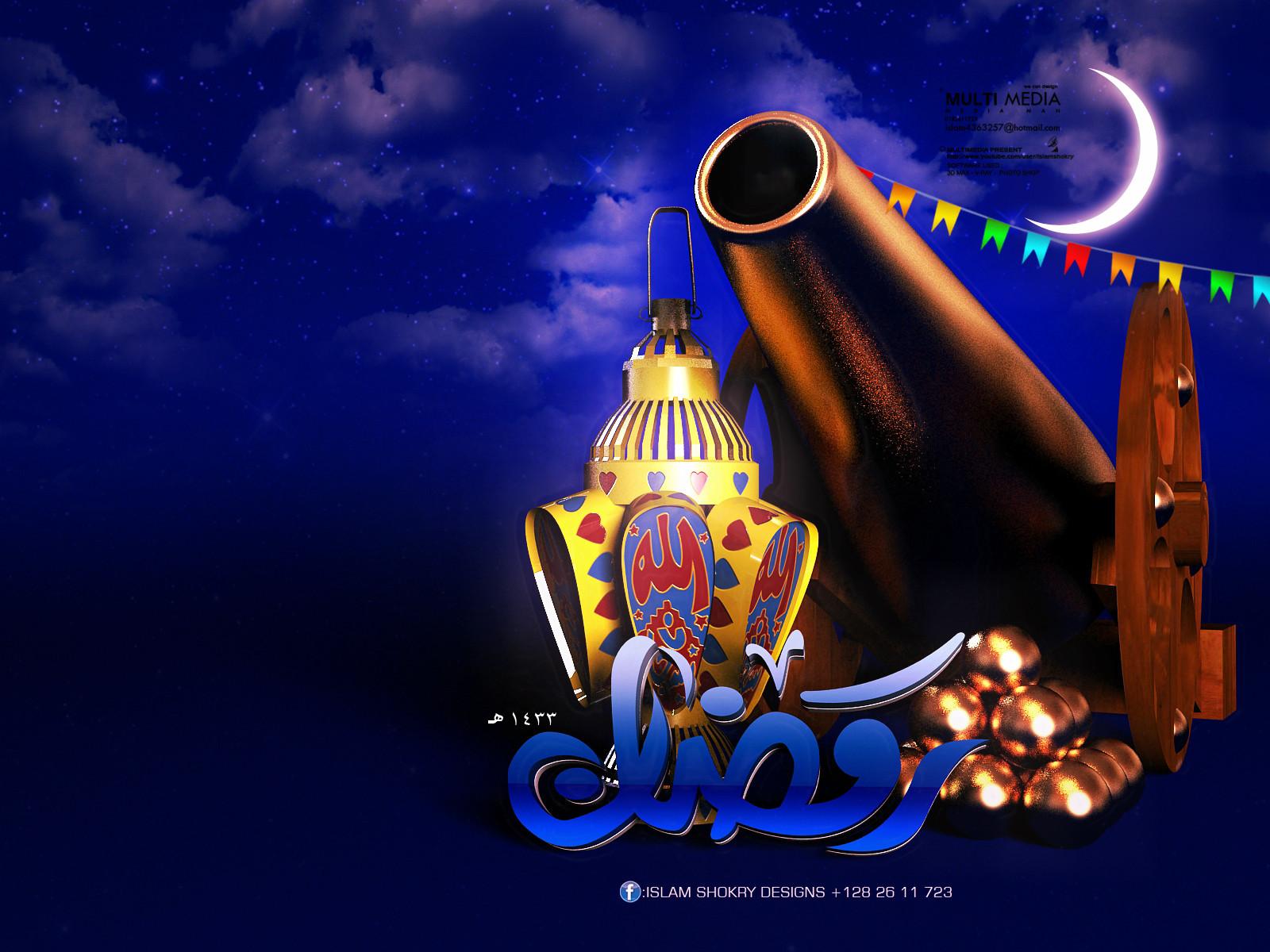 مبارك عليكم الشهر رمضان كريم كرتون