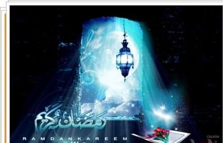 رمضان كريم 1435 هجريا