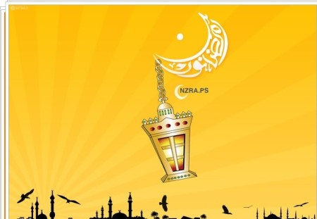 رمضان كريم 2014