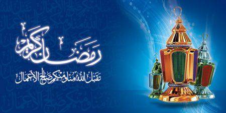 صور رمضان جديده