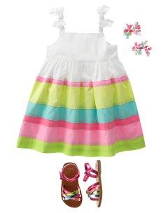 ملابس اطفال كاملة
