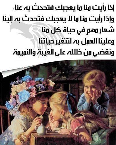 صور عتاب للحبيب (2)