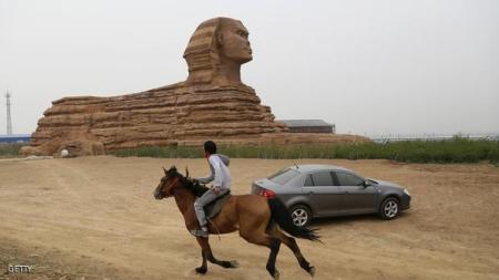 ابوالهول-مصر