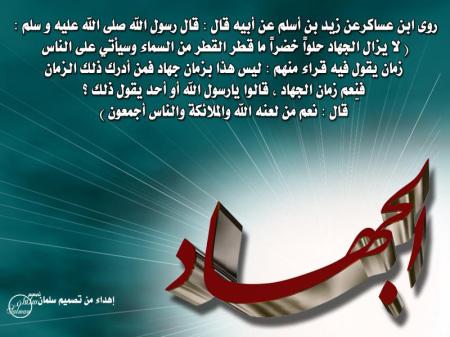اجمل صور اسلامية (3)