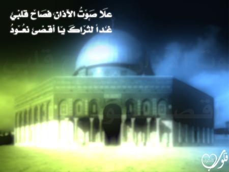 اجمل صور اسلامية (4)