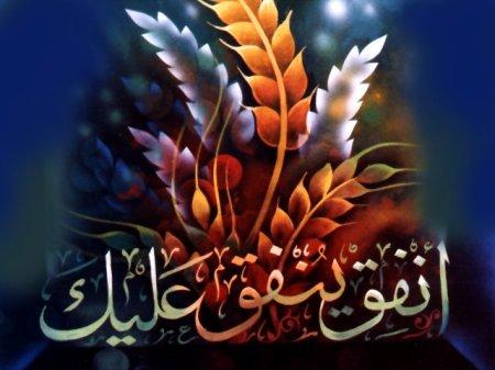 اجمل صور اسلامية (9)