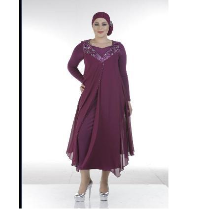 d4d09e4eb1f98 ملابس حوامل للمحجبات بتصميمات مودرن