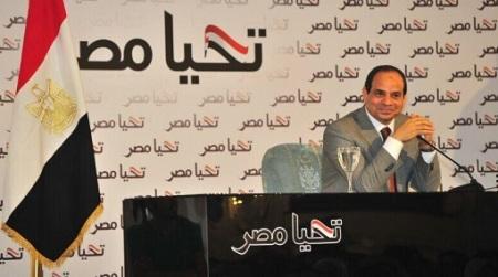 السيسي رئيس مصر (11)