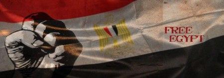 تصميم مصر