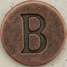 حرف b انجليزي (3)