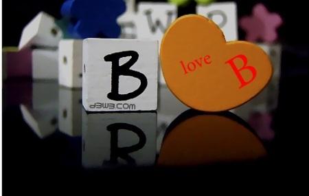 حرف b (10)