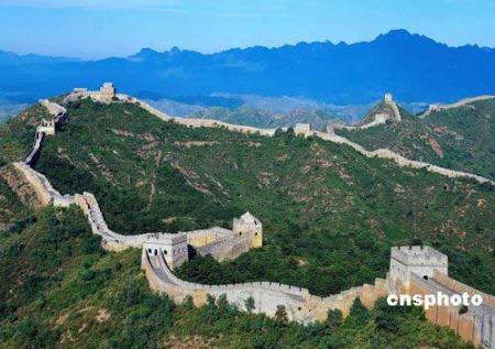 سور الصين العظيم (7)
