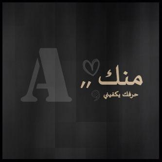 شكل حرف A (3)