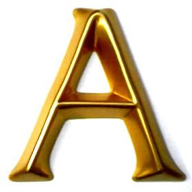 شكل حرف A (7)