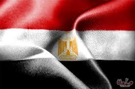 صورة لعلم مصر