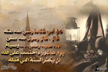 صور اسلامية (4)