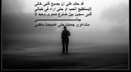 صور اشعار فراق
