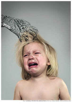 صور اطفال حزن