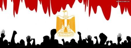 صور النسر وعلم مصر