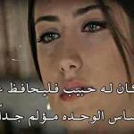 صور حزينة جدا (3)