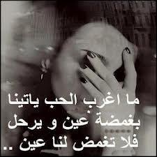 صور حزينة جدا (6)