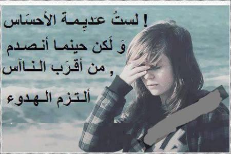 صور حزينة (14)