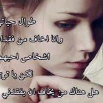 حزينة