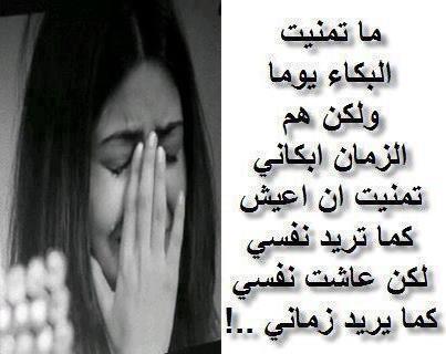 صور حزينة (5)